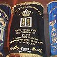 Illustration Photo: Micha Doman, courtesy of Chabad Center, Tel Aviv