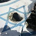 Israel's reputation full of holes Photo: AFP