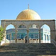 The Temple Mount Photo: Ron Peled