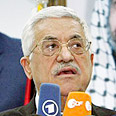 Abbas. Separation between PLO, PA Photo: Reuters