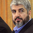 'We will protect our nation's rights.' Mashaal Photo: AP