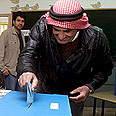 Arab-Israeli votes (archives) Photo: Reuters