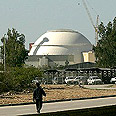 Iranian nuclear site Photo: AFP