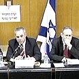 Amona inquiry commission convenes Photo: Knesset Channel