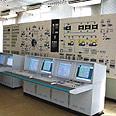 Nuclear facility, Iran Photo: AFP