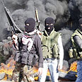 Gunmen in Jericho (Archive photo) Photo: AP