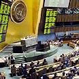 UN General Assembly Photo: AFP