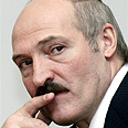 Alexander Lukashenko Photo: AP