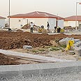 Temporary housing facilities (Archive photo) Photo: Gush Katif Committee