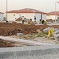Photo: Gush Katif Committee