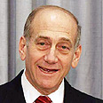 Olmert wants broad coalition Photo: Haim Tzach
