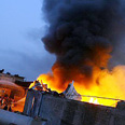 Fire in Gaza Photo: AFP