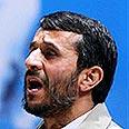 Ahmadinejad. Enemy plot Photo: AP