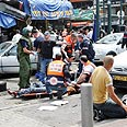Tel Aviv terror attack Photo: Reuters