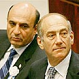 Mofaz and Olmert. Mulling response (Archive) Photo: AP
