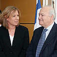 Livni and Moratinos (archives) Photo: Gil Yohanan