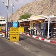 Taba border crossing (Archive) Photo: Shaya Egozi