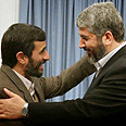 Hamas leader Mashaal with Iranian President Ahmadinejad Photo: Reuters