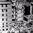 King David Hotel after bombing (archives) Photo: GPO