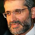 Party Chairman Eli Yishai Photo: Gil Yohanan