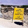 Jordanian border Photo: Seya Egozy