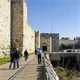 חומת העיר העתיקה ושער יפו