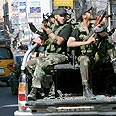 Hamas members in Gaza (Archive photo) Photo: AP