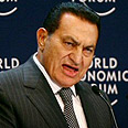 Egyptian President Hosni Mubarak Photo: Reuters