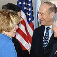 Ehud, Aliza Olmert in Washington Photo: AFP