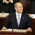Olmert addresses Congress Photo: Reuters
