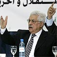 Abbas won't go to Gaza Photo: AFP