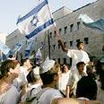 Celebrating Jerusalem Day Photo: AFP