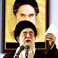 Sayyid Ali Khameini Photo: Reuters
