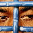 World against torture in prison Photo: AP