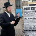 Haredi man in Jerusalem (Archive photo) Photo: Gil Yohanan