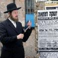 Flyers in Meah Sha'arim Photo: Gil Yohanan