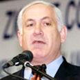 Opposition leader Benjamin Netanyahu Photo: Dudi Vaaknin