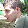 Gilad Shalit. Operation suspended photo: Noam Rotem