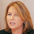 Foreign Minister Tzipi Livni. 'Hamas government harbors terror' Photo: Dudi Vaknin