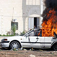 Car explodes in West Bank (archives) Photo: Reuters