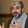 Hamas political bureau chief Khaled Mashaal Photo: Reuters