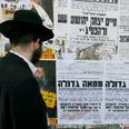 Fliers in Pardes Katz Photo: Gil Yohanan