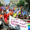 Pride Parade in Jerusalem PR Photo
