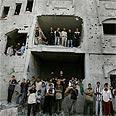Previous IDF strike on Wednesday Photo: AP
