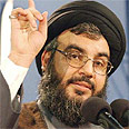 Hassan Nasrallah. The target? Photo: AP