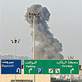 Air strike on Beirut Airport during war (archive photo) Photo: AP