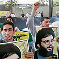 Iranians rally in support of Hizbullah Photo: Reuters