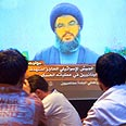 Nasrallah on TV Photo: AP