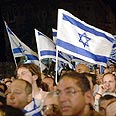 Israeli supporters in Italy Photo: AP