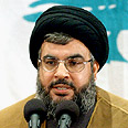 Sheikh Hassan Nasrallah Photo: API